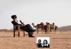 Idan Raichel partagera la scène avec Noga et Patrick Bebey. DR